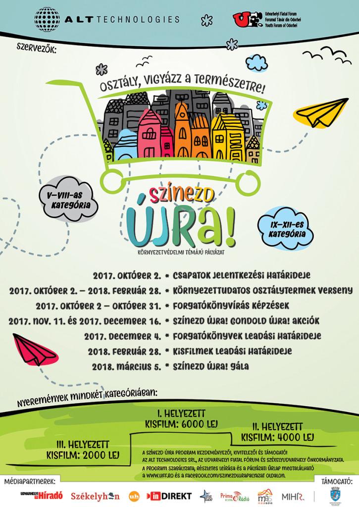 szu_2017_plakat_netre